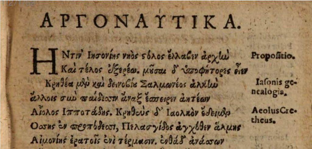 Lorenz Rhodomann: Argonautika (1588)